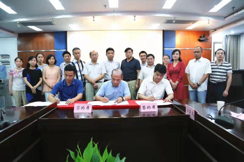 中国农业科学院麻类研究所
